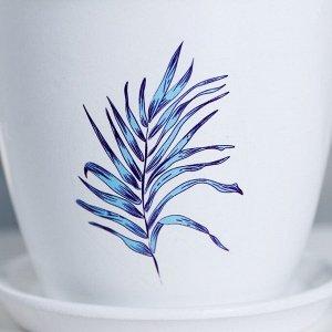 Горшок для цветов «Пальмовый лист». 10 х 10 см. 0.5 л. глянец