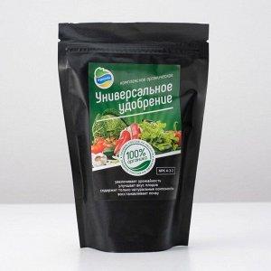 Удобрение универсальное органическое Органик Микс, гранулированное, 200 г