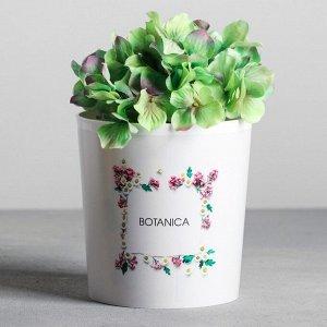 Кашпо «Botanica». 1.6 л. 14 х 14 см