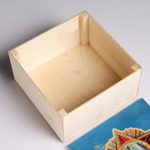"""Коробка деревянная 20?20?10 см подарочная ко Дню Победы """"Победа, 9 мая"""""""