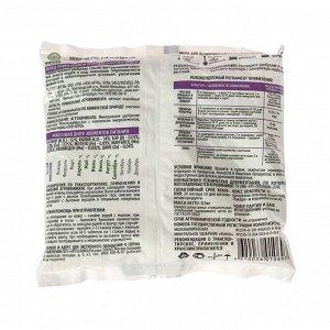 Удобрение минеральное Монокалийфосфат, 0,5 кг