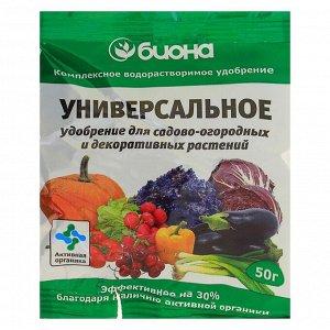 """Удобрение комплексное """"Биона"""" Универсальное, 50 г"""