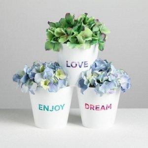 Набор кашпо 3 в 1 Dream. enjoy. love. тиснение. 0.8 л. 11 х 12 см