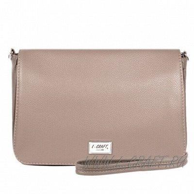 - 10%*Распродажа летних моделей*Любимые сумки L-Craft