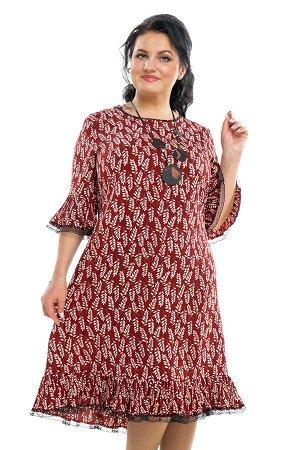 Платье-1479