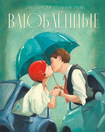 Все любимые издательства здесь! Закажите ребенку радость!  — Поляндрия — Книги