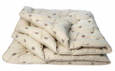 Одеяла и подушки по низким ценам+всем в подарок полотенце-11 — Одеяла 'Верблюжья шерсть'