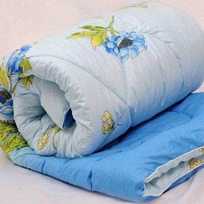 """Эко-подушки для хорошего сна ♡ уДачный сезон!  — Одеяло """"Синтепон"""" — Одеяла"""