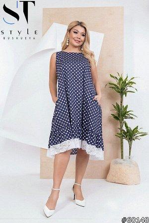 Платье 60148