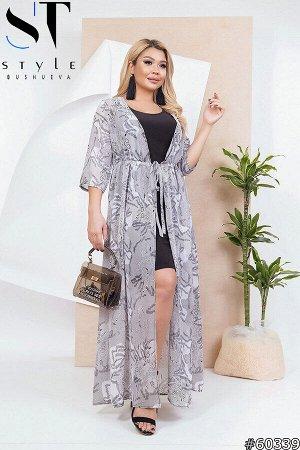 Комплект 60339 (платье + туника)
