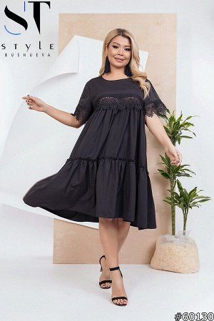 Платье 60130