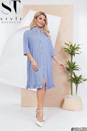 Платье 60150