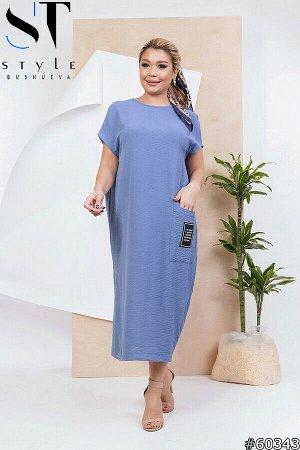 Платье 60343