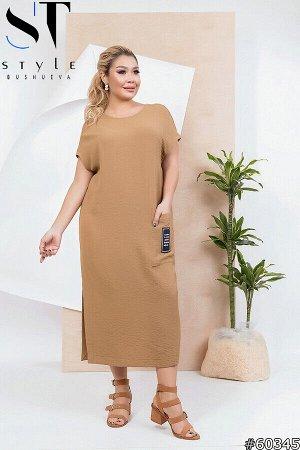 Платье 60345
