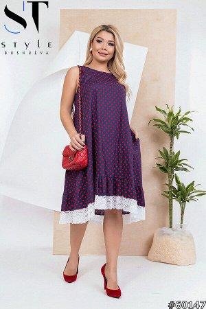 Платье 60147