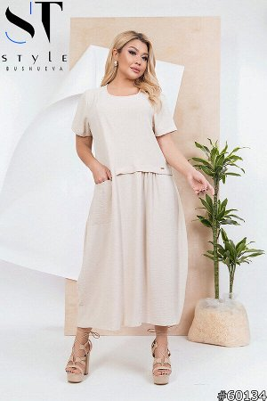 Платье 60134