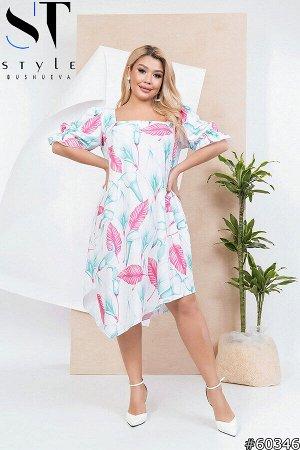Платье 60346