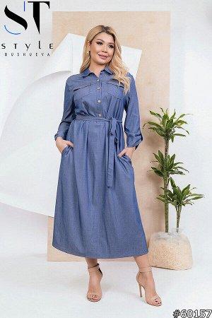 Платье 60157