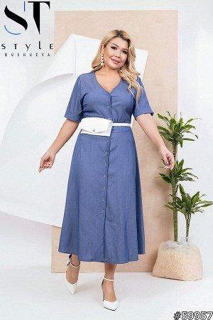 Платье 59957
