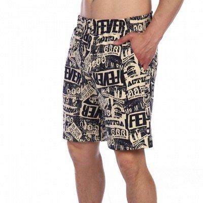 ☆Три-трикотаж☆ Качество, мода и стиль - ☆20☆   — Мужские Костюмы спортивные, Брюки, Шорты — Одежда