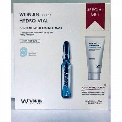 Premium Korean Cosmetics ☘️Раздача за 3 дня! Распродажа!! — Dr. Wonjin - Идеальные маски+ подарок в коробке! — Защита и питание