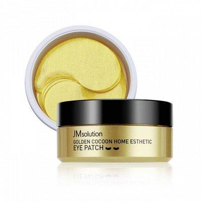 Premium Korean Cosmetics ☘️Раздача за 3 дня! Распродажа!! — ПАТЧИ для глаз от 435 рублей — Уход для век и губ