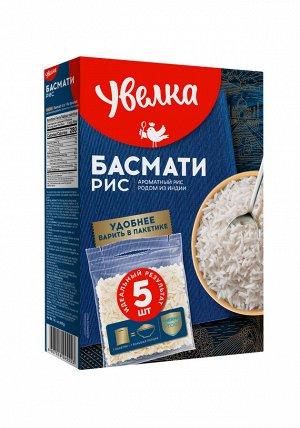 Увелка рис Басмати 5х80гр.