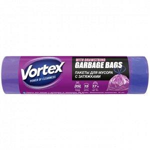 NEW Пакет д/мусора VORTEX 51*60/35л с затяжкой LD 15шт фиолет