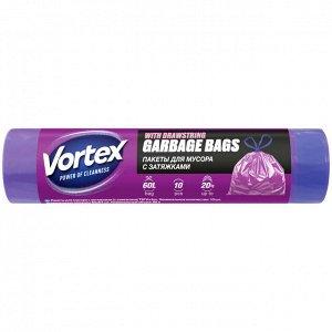 NEW Пакет д/мусора VORTEX 60*64/60л с затяжкой LD 10шт фиолет