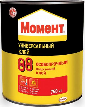Клей МОМЕНТ 88 750мл банка