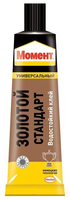 Клей МОМЕНТ Золотой Стандарт 125мл (ш/б)