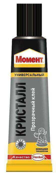 Клей МОМЕНТ Кристалл 125мл (ш/б)