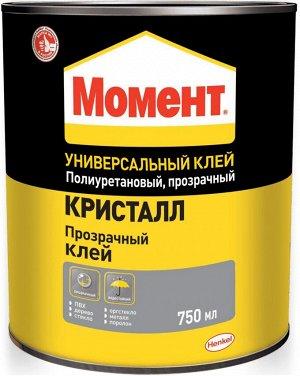 Клей МОМЕНТ Кристалл 750мл банка