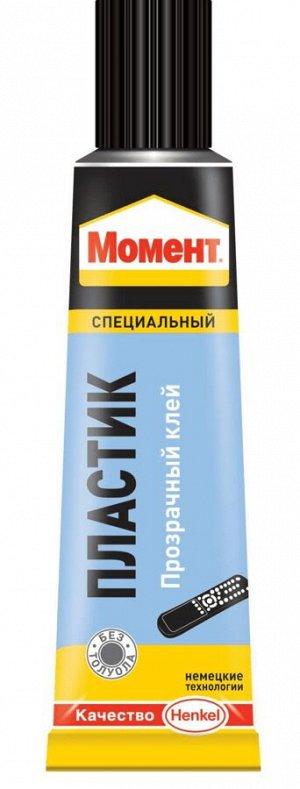 Клей МОМЕНТ Пластик 30мл (ш/б)