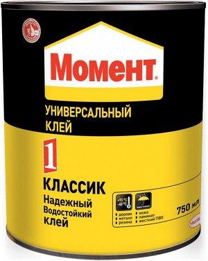 Клей МОМЕНТ-1 750мл банка