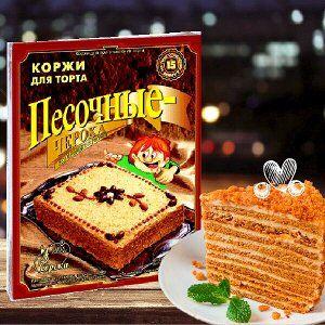 Коржи для торта песочные Черока, 400г