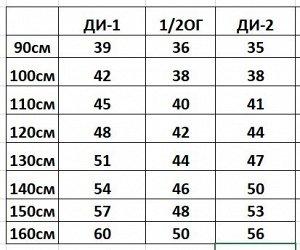 Костюм Костюм для мальчика. Размерная сетка внутри. (ДИ(1)-длина изделия футболка / ОГ-обхват груди / ДИ(2)-длина изделия шорты / ОТ-обхват талии / ДР-длина рукава)