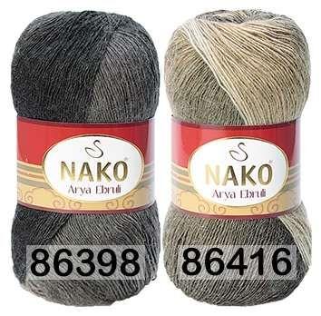 (111) СИМПЕКС-84. Пряжа, инструмент, вышивка, валяние, бисер — Пряжа NAKO — Пряжа