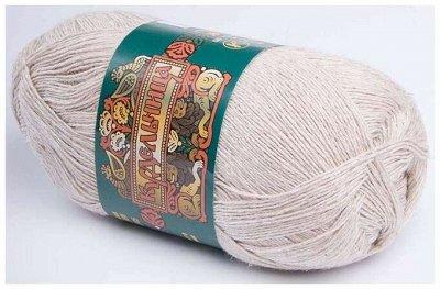(111) СИМПЕКС-84. Пряжа, инструмент, вышивка, валяние, бисер — Пряжа разных производителей — Пряжа
