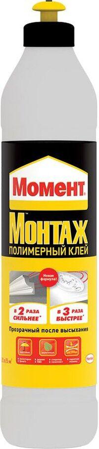 """Клей """"МОМЕНТ Монтаж"""" Полимерный 0,25 л"""