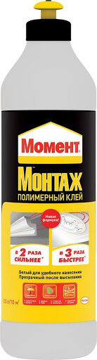 """Клей """"МОМЕНТ Монтаж"""" Полимерный 0,5 л"""