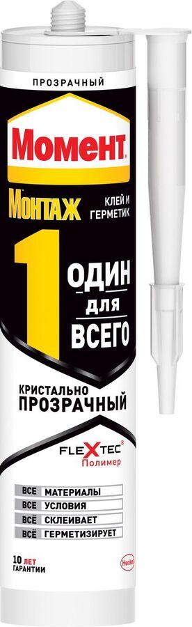Клей-герметик МОМЕНТ Монтаж Один для Всего крист.прозрачн. прозрач. 290 г