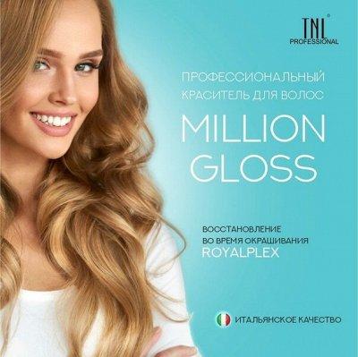 ™TNL-professional - Все для маникюра.Много Новинок!  — TNL -  Крем/краски + окислители для волос — Краски