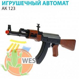 Игрушечный автомат «АК 123», 4 вида снарядов