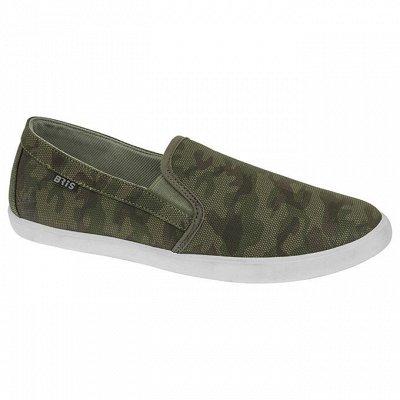 Большая Распродажа *Одежда, обувь для всех*  — Обувь мужская — Сапоги