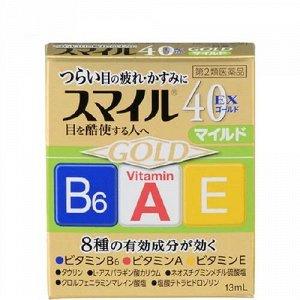 Возрастные освежающие глазные капли с витаминами А, Е, B6 и Таурином