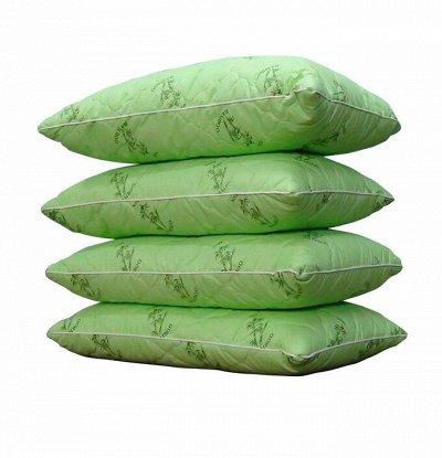 Одеяла и подушки по низким ценам+всем в подарок полотенце-11 — Подушки Бамбук