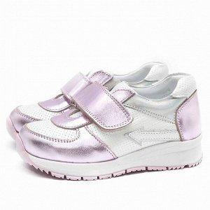 Кожаные кроссовки Nordman Groove розовые