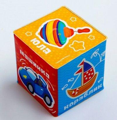 ПЕРВЫЕ ШАГИ: Товары для малышей. Все в наличии. Быстрая! — Купание с игрушками веселей — Детская гигиена и уход