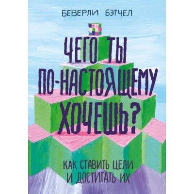 Миф - KUMON и необычные книги для тебя! — Подростки — Учебная литература